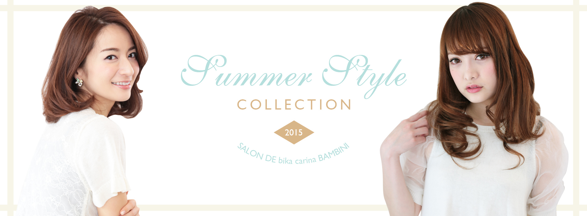Summer Style COLLCTION 2015